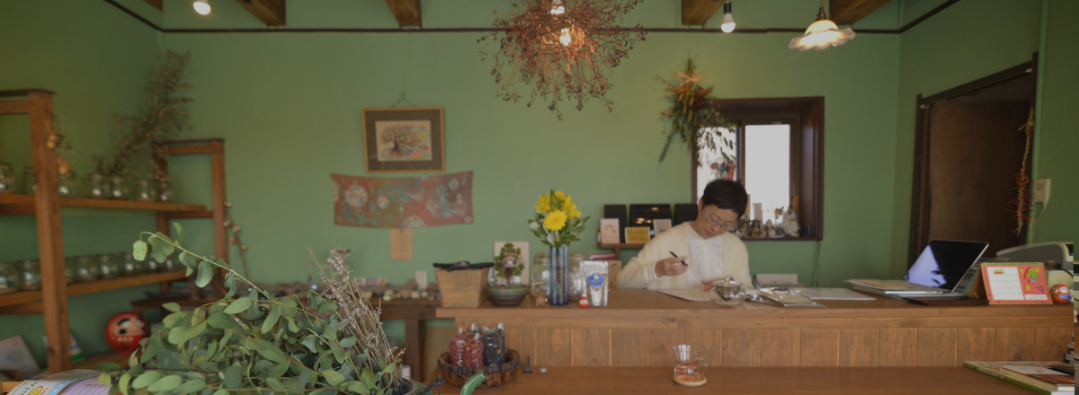 長野市にある漢方とハーブのお店なつめやについて