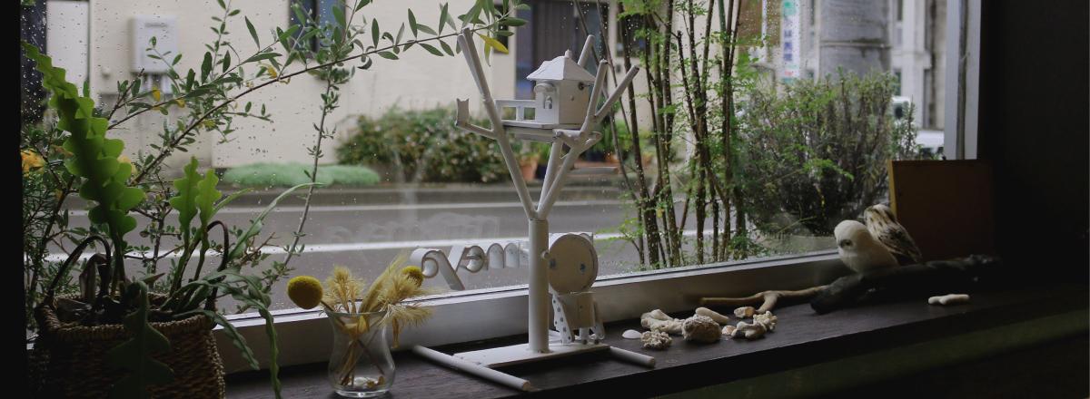 長野市にある漢方とハーブのお店なつめや