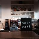 Soin Cafe