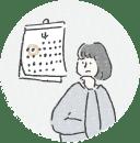 長野市にある漢方とハーブの店なつめやによる月経不順の説明