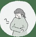 長野市にある漢方とハーブの店なつめやによる月経困難の説明