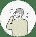 長野市にある漢方とハーブの店なつめやによる更年期症状の説明