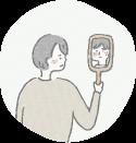 長野市にある漢方とハーブの店なつめやによる皮膚のお悩みの説明