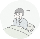 長野市にある漢方とハーブの店なつめやによる不眠の説明