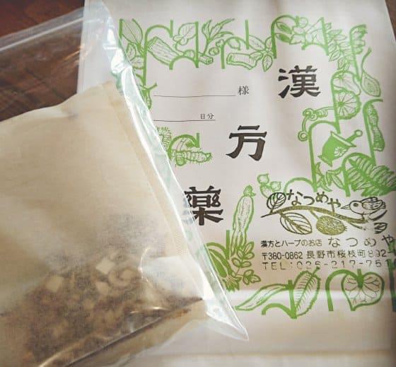 長野市にある漢方とハーブの店なつめやが考える漢方薬のこと